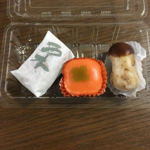 塩埜。栗饅頭、柿(ういろう)、まつたけ(ういろう)