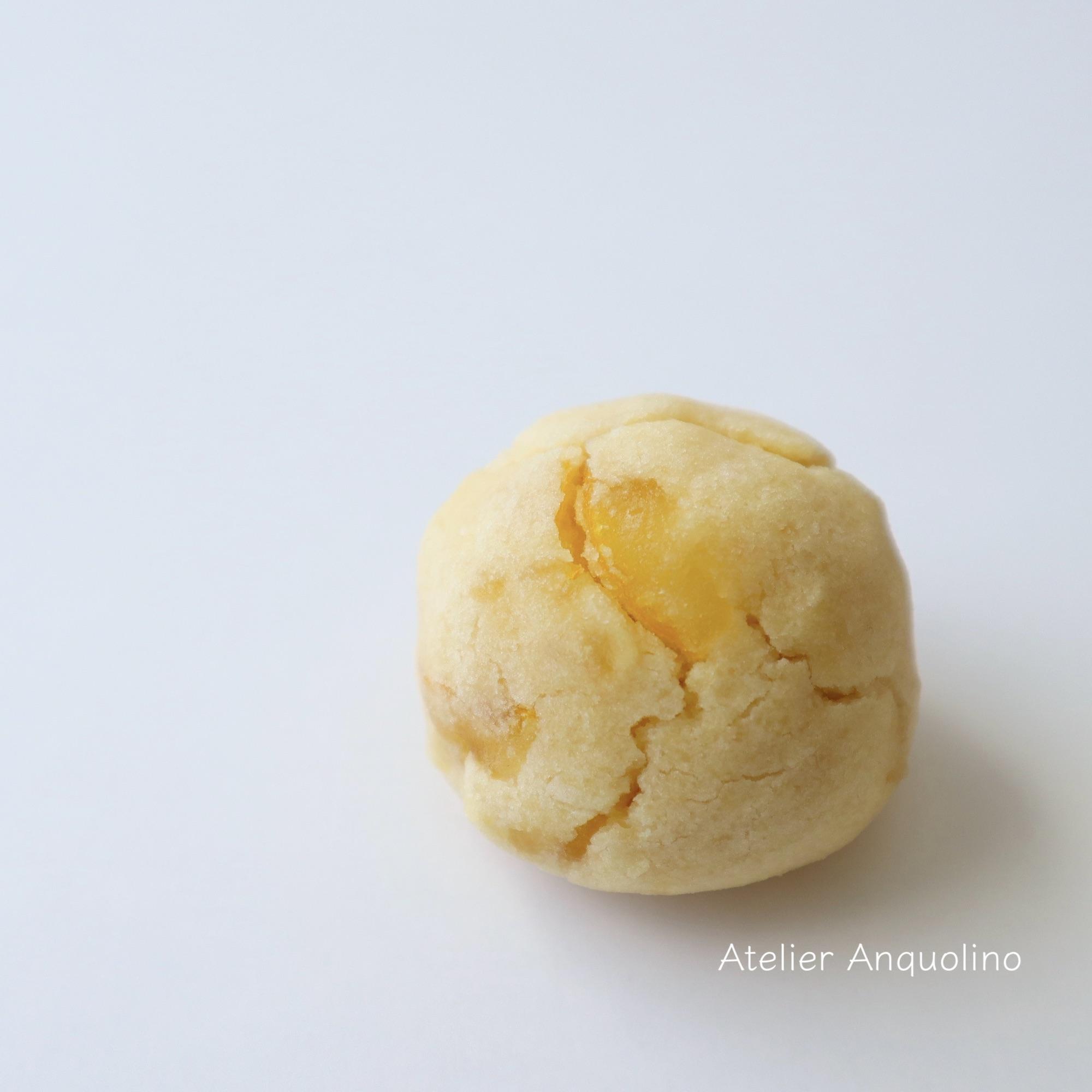 柚子の黄身しぐれ